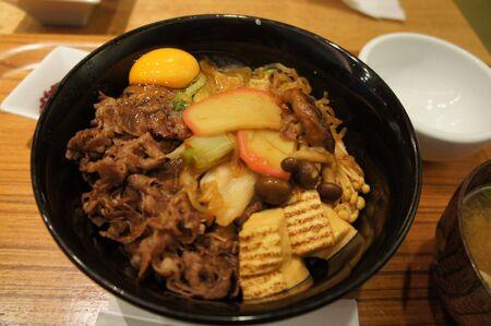 맛있는 일본 음식