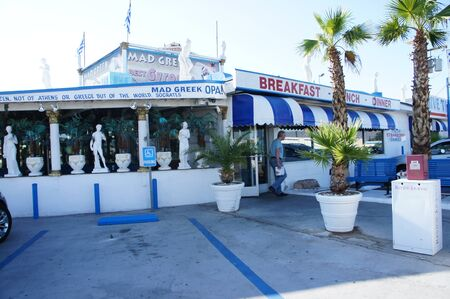 Baker, California - 29th August 2011 : The Mad Greek Cafe and Restaurant