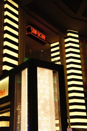 unincorporated: Las Vegas, Nevada - Septermber 1 2011 : Strip House in Planet Hollywood Las Vegas, a casino resort on the Las Vegas Strip, in the unincorporated locale of Paradise, Nevada, United States. Editorial