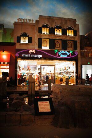 Las Vegas, Nevada - September 1 2011 : Miracle Mile Shops in PH Towers, Westgate, Las Vegas, Nevada