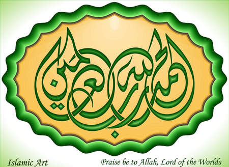 islamic calligraphy: ialamic art