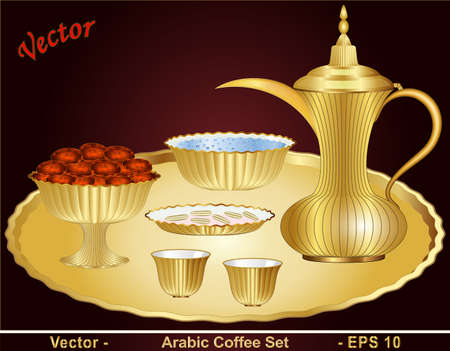 dates fruit: Arabic Coffee Set