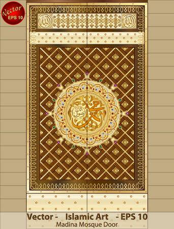 Madina moskee Deur Stock Illustratie