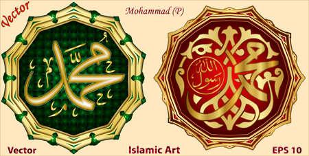 Islamic Art, Mohammad Illustration