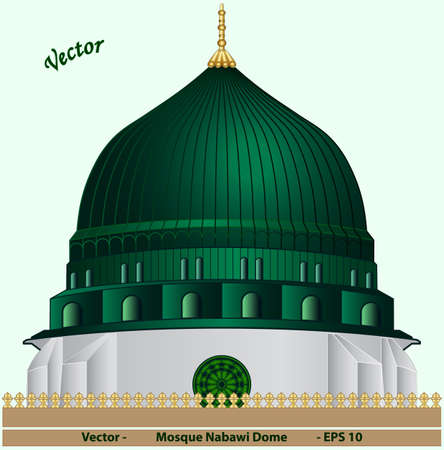 Mosque Nabawi Dome