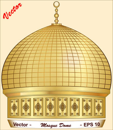 Mosque Dome  Vector