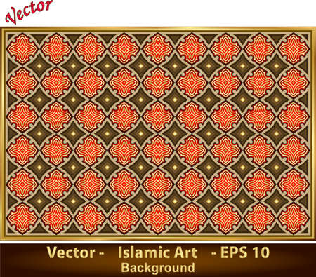 ligature: Islamic Art - Background