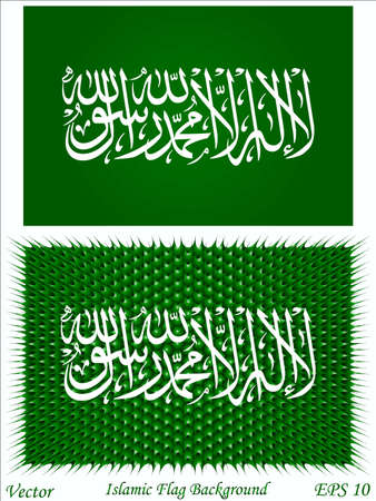 muslim pattern: Islamic Flag Background