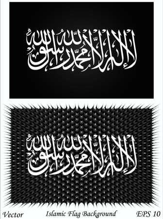 sacrifice: Islamic Flag Background
