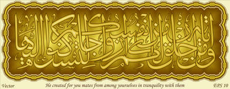 mates: He created for you mates from among yourselves in tranquility with them