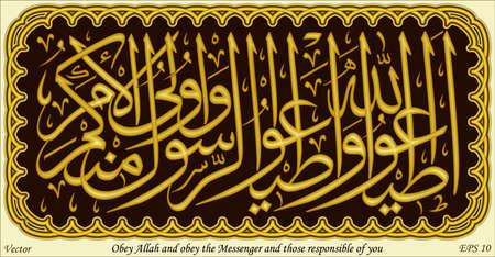 allah: Gehorcht Allah und gehorcht dem Gesandten und den Verantwortlichen von Ihnen