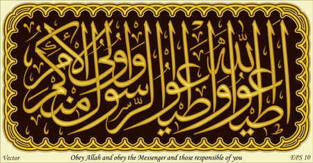 Obey Allah and obey the Messenger and those responsible of you