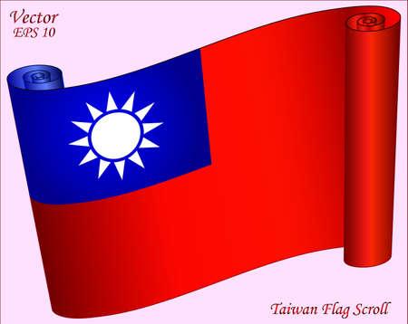 fare: Taiwan Flag Scroll