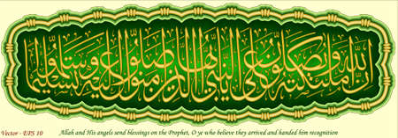 Allah and His angels send blessings on the Prophet, O ye who believe they arrived and handed him recognition Vector