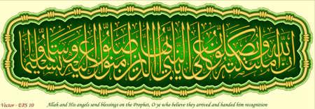 allah: Allah und Seine Engel senden Segnungen auf den Propheten, O die ihr glaubt, sie kamen und reichte ihm die Anerkennung Illustration