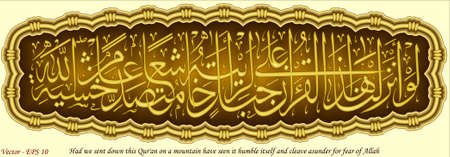 Had we sent down this Qur an on a mountain have seen it humble itself and cleave asunder for fear of Allah