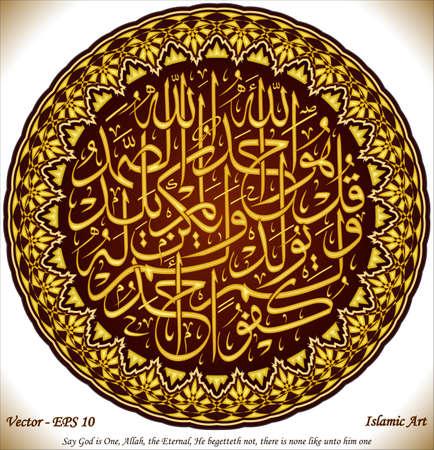 allah: Sagen, Gott ist Einer, Allah, der Ewige, Er zeugt nicht und es gibt keinen wie ihm ein Illustration