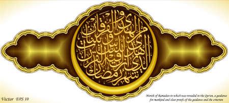 criterio: Mese di Ramadan in cui � stato rivelato nel Corano una, una guida per l'umanit� e prove evidenti della guida e il criterio di