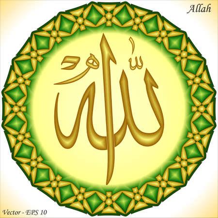 verses: Allah Illustration