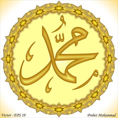 prophet: Prophet Mohammad