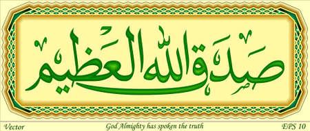 almighty: Dio Onnipotente ha detto la verit�