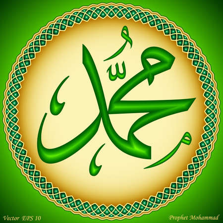 mohammad: Prophet Mohammad