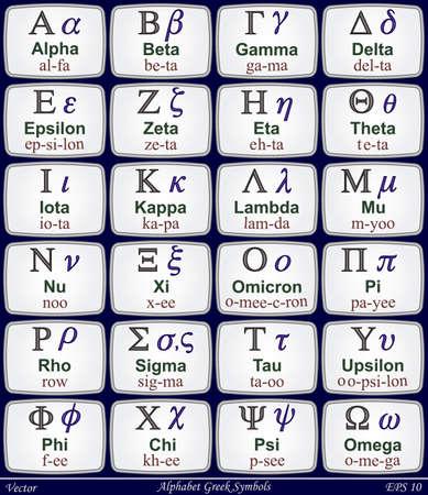 Alphabet Greek Symbols Stock Vector - 17990137