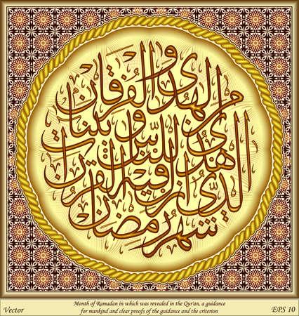 criterio: Corano Versi = Mese di Ramadan in cui � stato rivelato il Corano una, una guida per gli uomini e chiare prove di guida e il criterio
