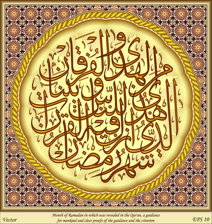 proofs: Quran Verses = Month of Ramadan in which was revealed the Qur an, a guidance for mankind and clear proofs of the guidance and the Criterion