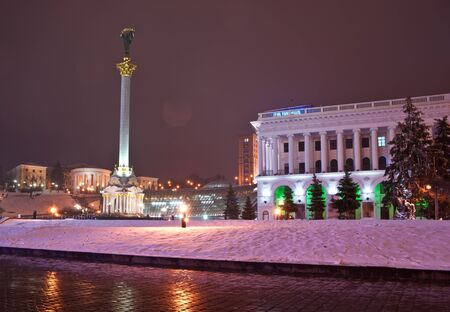 maidan: the square of independence is the centre of kiev city and it Editorial