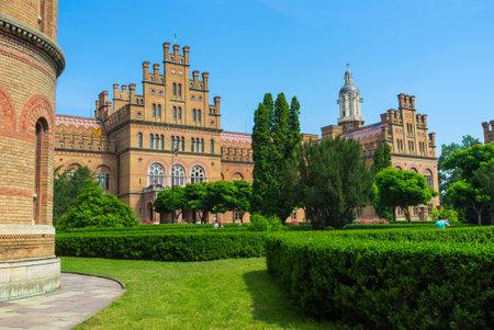 chernivtsi: CHERNIVTSI, UKRAINE - JUNE 20, 2014: The huge complex of the National Univercity is former Residence of Bukovinian and Dalmatian Metropolitans, on June 20, 2014. Editorial