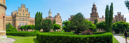 chernivtsi: CHERNIVTSI, UKRAINE - JUNE 20, 2014: The panorama of the former Residence of Bukovinian and Dalmatian Metropolitans with its perfectly landscaped garden, on June 20, 2014.