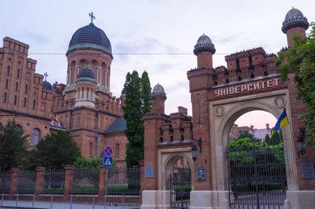 chernivtsi: CHERNIVTSI, UKRAINE - JUNE 20, 2014: The gateway to the National University with the former Seminary Church on the background, on June 20, 2014.