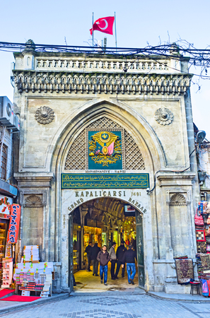 kapalicarsi: ISTANBUL, TURKEY - JANUARY 13, 2015: The Grand Bazaar is one of the largest and oldest covered markets in the world, with 61 covered streets, located in Fatih district, on January 13 in Istanbul.