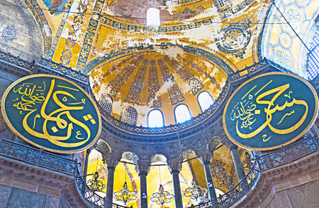 ceiling plate: ISTANBUL, TURKEY - JANUARY 13, 2015: The ancient walls and ceiling of Hagia Sophia  with the calligraphic medalions, on January 13 in Istanbul.