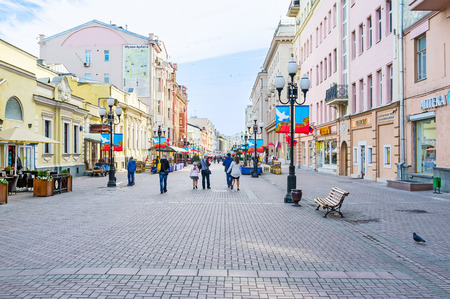 MOSCOW RUSSIA  MAY 9 2015: Arbat street is the famous tourist destination with many cafes and bars on May 9 in Moscow.