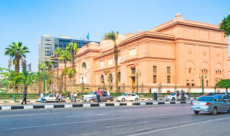antiquities: CAIRO EGYPT  OCTOBER 9 2014: The view on the Egyptian Museum of Antiquities from Meret Basha street on October 9 in Cairo.
