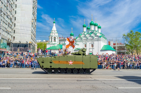 tracked: MOSCOW, RUSSIA - MAY 9, 2015: The Kurganets-25 tracked  modular platform on the Victory Day parade at Noviy Arbat street, on May 9 in Moscow.