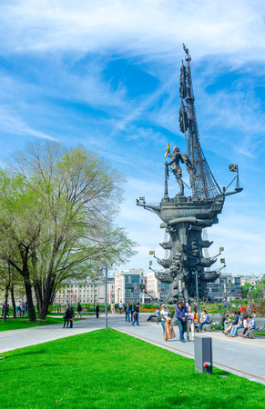 peter the great: MOSCOW, RUSSIA - MAY 9, 2015: The view on the statue of Peter the Great from the Muzeon park, on May 9 in Moscow. Editorial