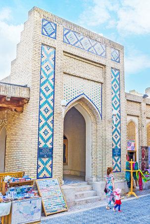 bathhouse: BUKHARA, UZBEKISTAN - APRIL 28, 2015: The old bathhouse named Hammomi Sarrafon House is the well preserved interesting city monument, on April 28 in Bukhara.