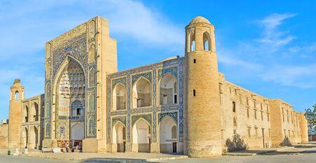 notable: Abdulazizkhan madrasah is the notable landmark in Bukhara, Uzbekistan. Stock Photo