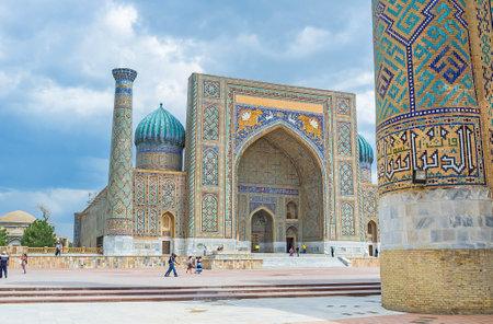 registan: SAMARKAND, UZBEKISTAN - APRIL 30, 2015: The Registan Square is the most popular tourist destination in the old town, on April 30 in Samarkand.
