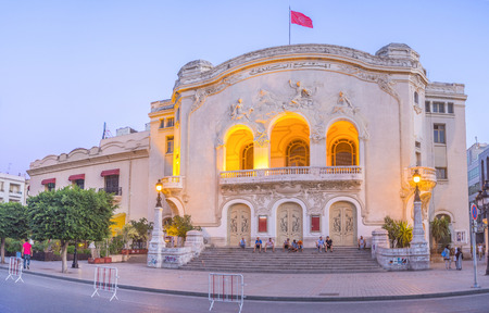 TUNIS, TUNISIA - AUGUST 30, 2015: The Municipal Thearte in bright evening illumination looks great, on August 30 in Tunis.