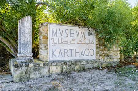 september 2: CARTHAGE, TUNISIA - SEPTEMBER 2, 2015: The entrance to the archaeological site located of Bursa Hill, on September 2 in Carthage.
