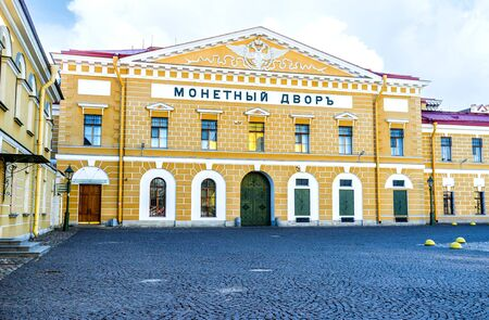 peterburg: SAINT PETERSBURG - APRIL 24, 2015: The avant-corps of the Saint Peterburg Mint in the courtyard of the Peter and Paul Fortress,  on April 24 in Saint Petersburg. Editorial