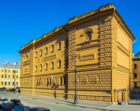 Russian palace: SAINT PETERSBURG - APRIL 24, 2015: The Russian State Archive located in beautiful brown building next to the Palace Square, on April 24 in Saint Petersburg. Editorial