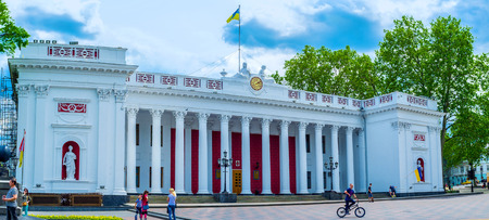 cityhall: ODESSA, UKRAINE - MAY 17, 2015: The huge cityhall building is a pearl of the city architecture, on May 17 in Odessa.