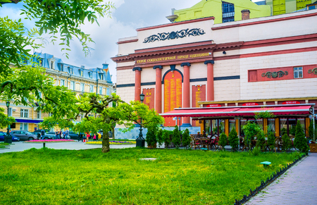 stele: ODESSA, UKRAINE - MAY 17, 2015: The stele of Heroes of Socialist Labour on the Theatre Square, on May 17 in Odessa.