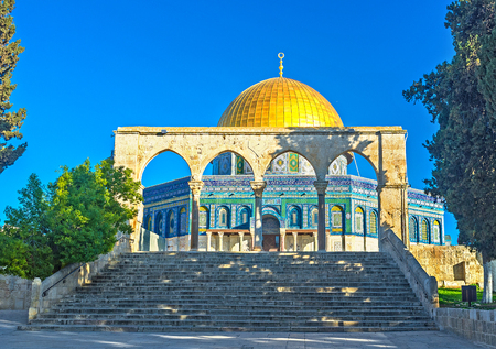 octagonal: The gateway between the Dome of the Rock and Al-Aqsa Mosque is named the Scales of Souls, Jerusalem, Israel. Stock Photo