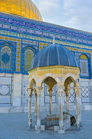 jerusalem: The Dome of the Prophet is the Prayer Niche of the Prophet Muhammad next to the Dome of the Rock on the Temple Mount, Jerusalem, Israel.